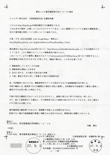 naiyoushoumei1.jpg